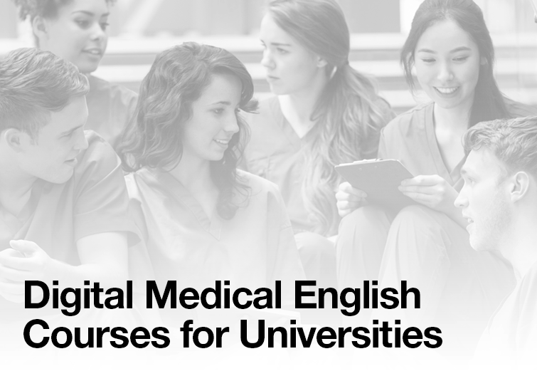 Digital Medical English Courses for Universities